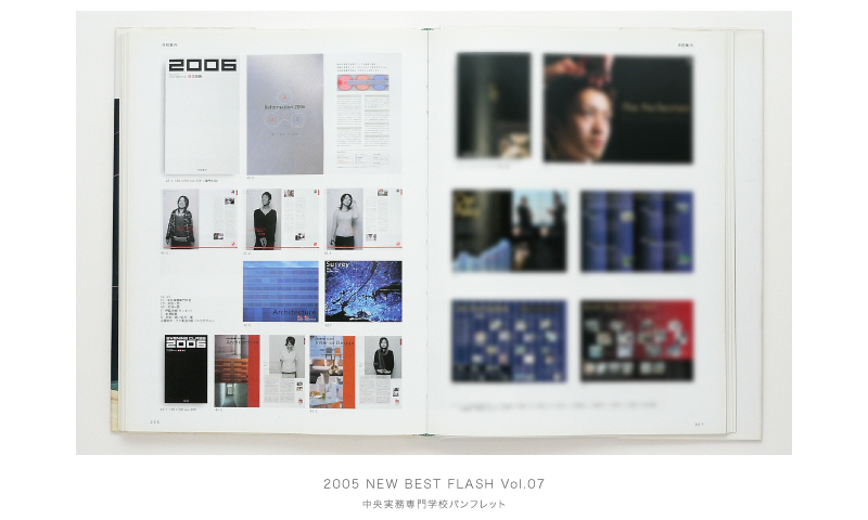 NEW BEST FLASH Vol.07